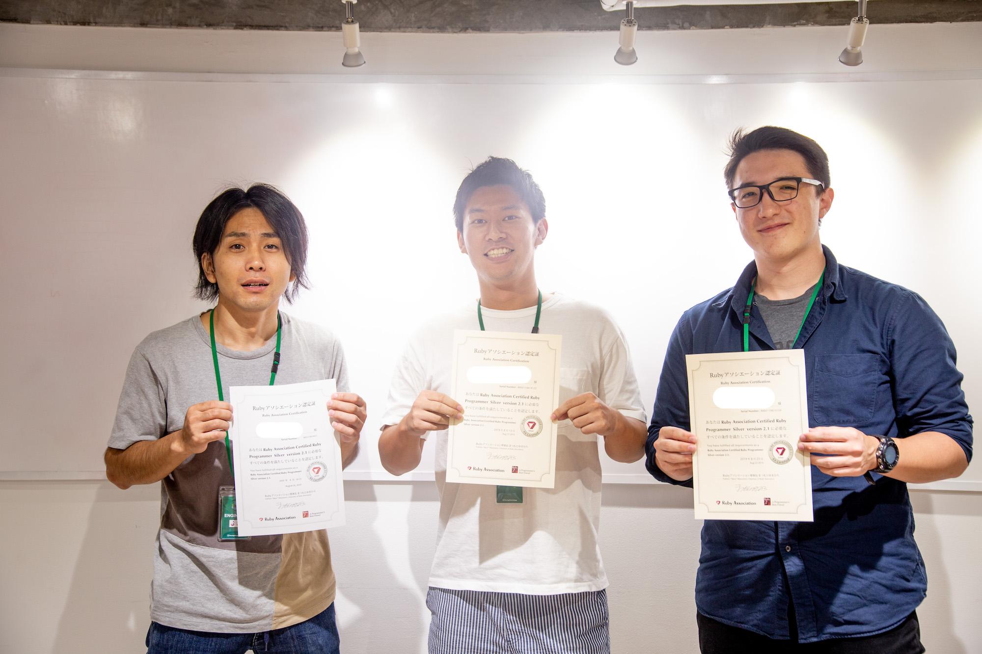 Ruby技術者認定試験silver合格しました!   株式会社スタートアップ ...